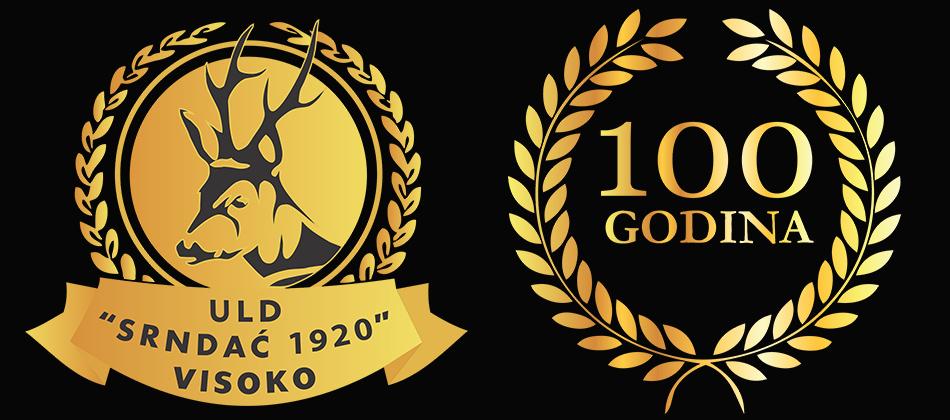 """ULD """"SRNDAĆ 1920"""" Visoko"""